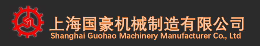 Shanghai Guohao Machinery Manufacturer Co., Ltd